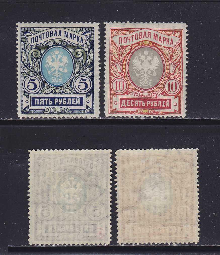 Марки до 1917 года цена аксессуары для коллекционеров москва