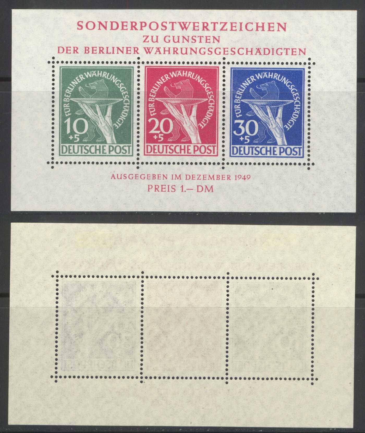 Интернет магазины по продаже почтовых марок продать монеты 2 рубля