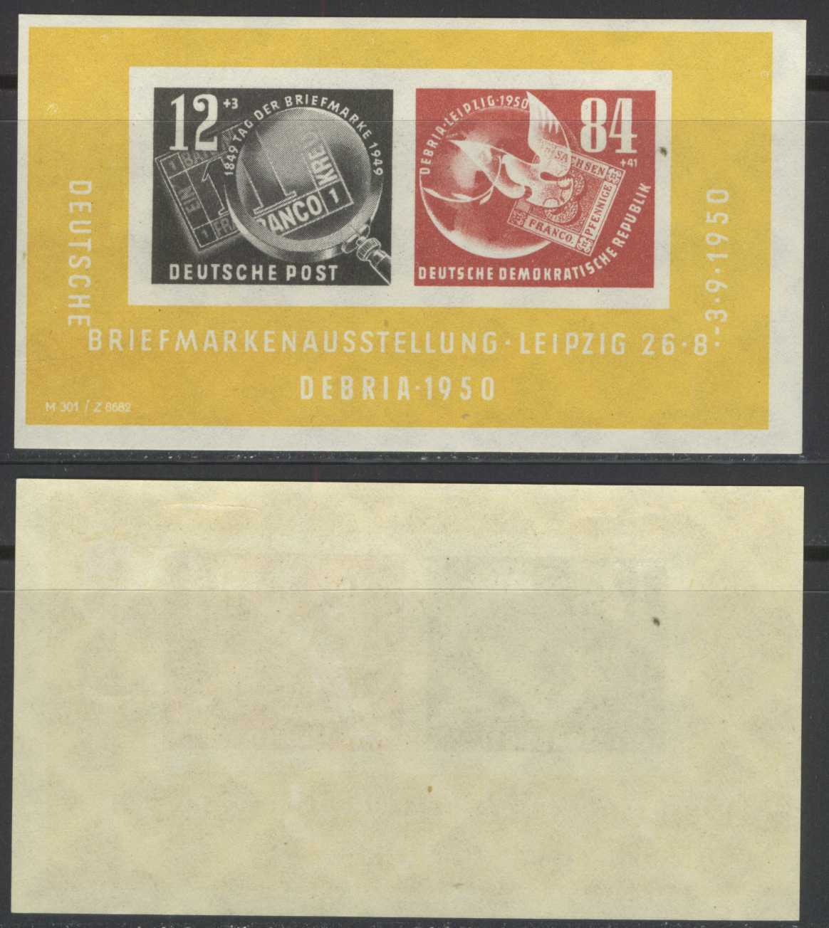 Каталог марок германии сакагавея доллар цветные