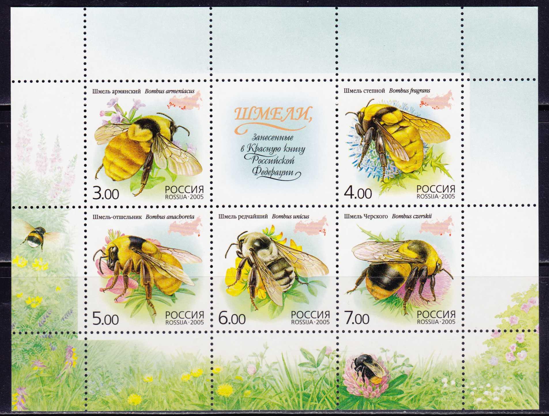 Как сделать почтовую марку из бумаги