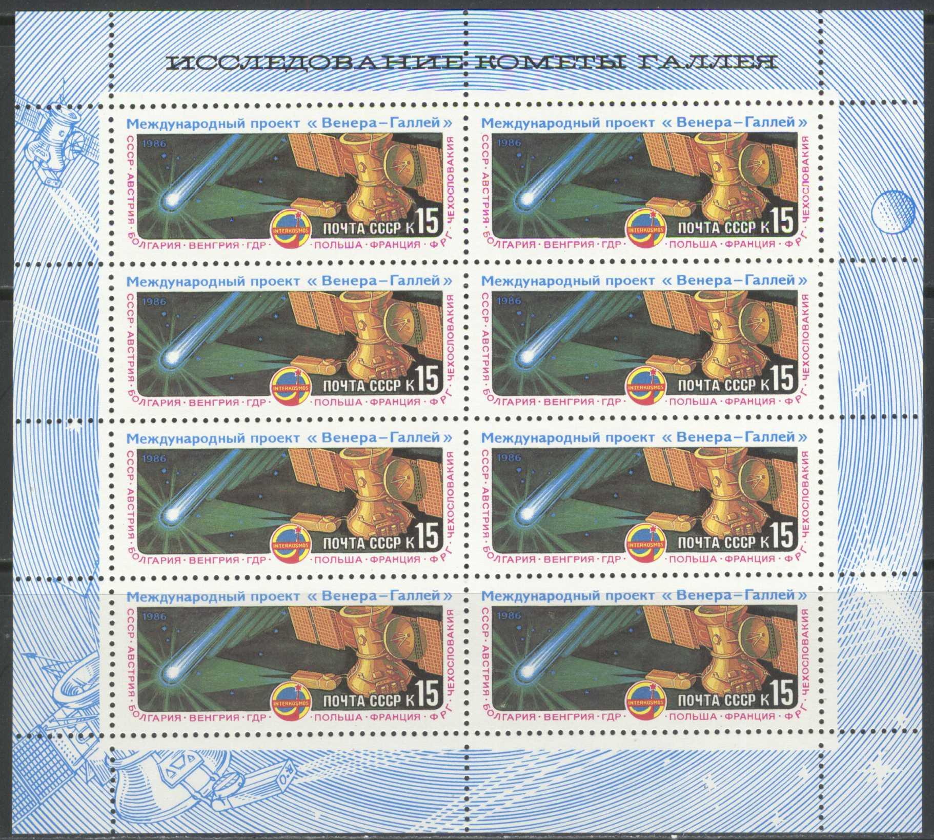 Россия венгрия 1986 9 фотография