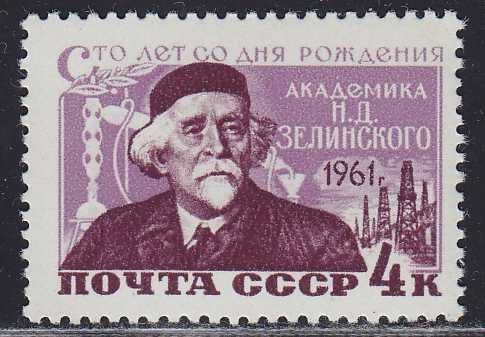 http://www.stampcollectors.ru/images/stamps/SSSR61/61s18.jpg
