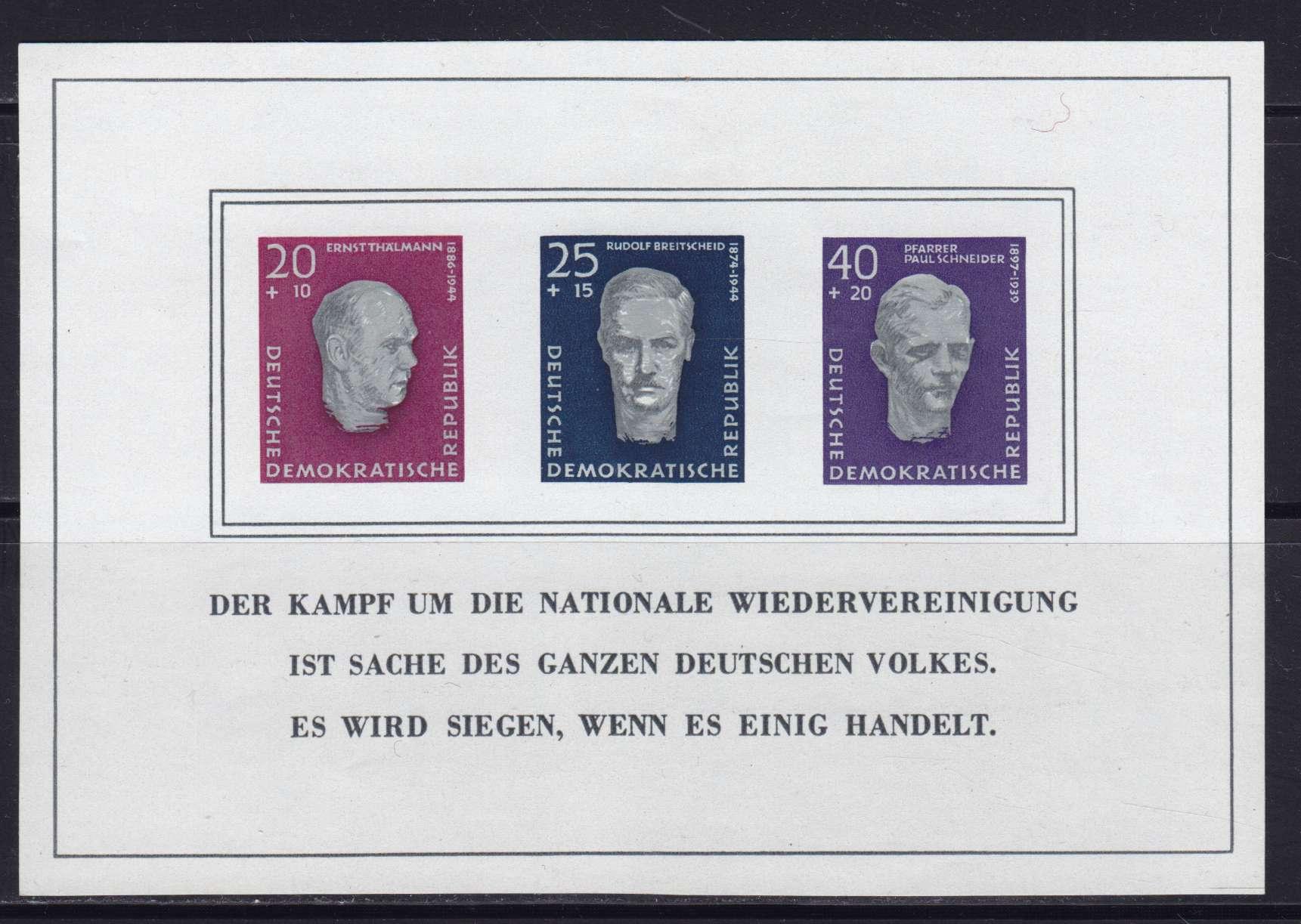 3 копейки 1911 года цена стоимость монеты
